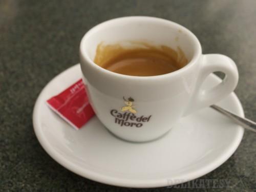 Espresso bolo takmer vždy vydarené, rozdiel bol len v zmeskách